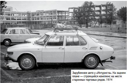 Брестская граница в 70-е: бриллианты, Playboy и Высоцкий...