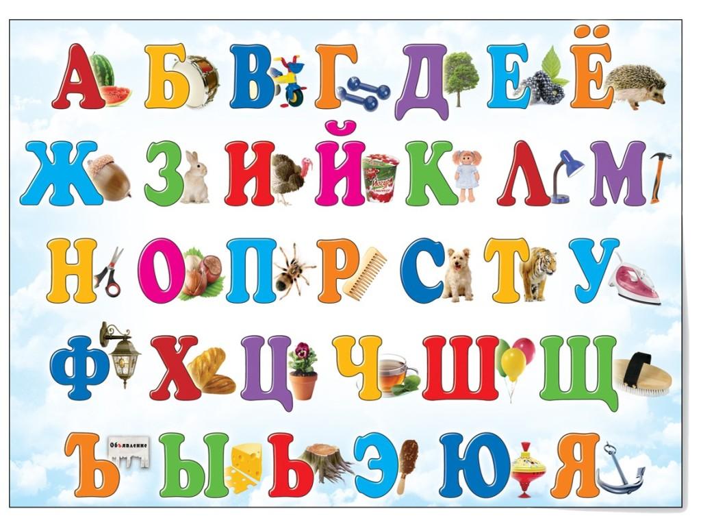 Буквы как картинки, открытка коллегам марта