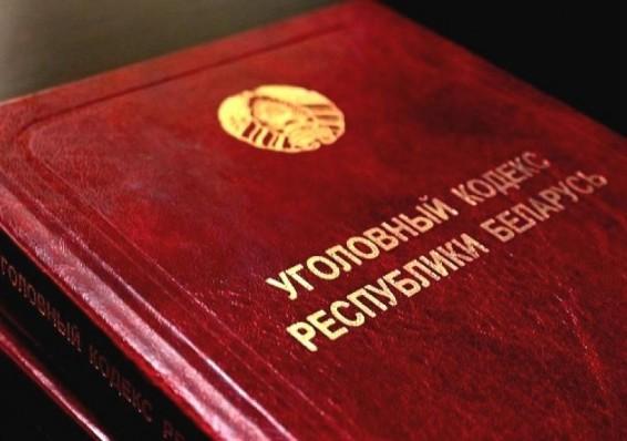 ВБресте руководитель учреждения 4 года неоправданно начислял себе премии
