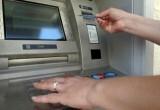 Белорусы начинают привыкать к новым деньгам
