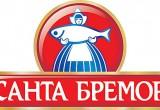 Приостановленные поставки продукции «Санта-Бремор» в Россию уже возобновлены