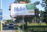 Министерство торговли дало разъяснения по правильному указанию цен в рекламе после деноминации