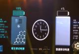 Первая в мире графеновая аккумуляторная батарея умеет заряжаться за 15 минут