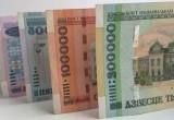 Нацбанк заявил, что из обращения была выведена уже почти половина старых денег