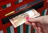 Платежные терминалы в Беларуси отказываются принимать новые пятерки и двадцатки