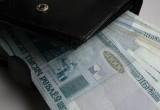 Реальные доходы белорусов установили новый антирекорд