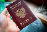 Брестские пограничники оштрафовали и депортировали россиянина за случайно оставленные в паспорте 100 евро