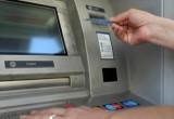 За просмотр баланса на карточке «Беларусбанка» через устройства других банков придется платить