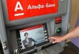 В Беларуси были отключены все банкоматы Альфа-Банка