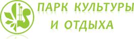 Брестский парк культуры и отдыха имени 1 мая