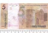 В Брестской области впервые выявлен факт подделки новых рублей