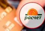 Оплата через ЕРИП в Беларуси не обязательно должна быть подтверждена бумажными документами