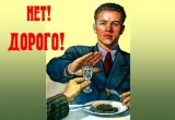 Тарифы на алкоголь вырастут в Беларуси