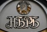 Нацбанк представил данные по изменению структуры доходов белорусов
