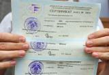 В Беларуси с 2017-го года можно будет использовать сертификаты ЦТ в течение 2 лет