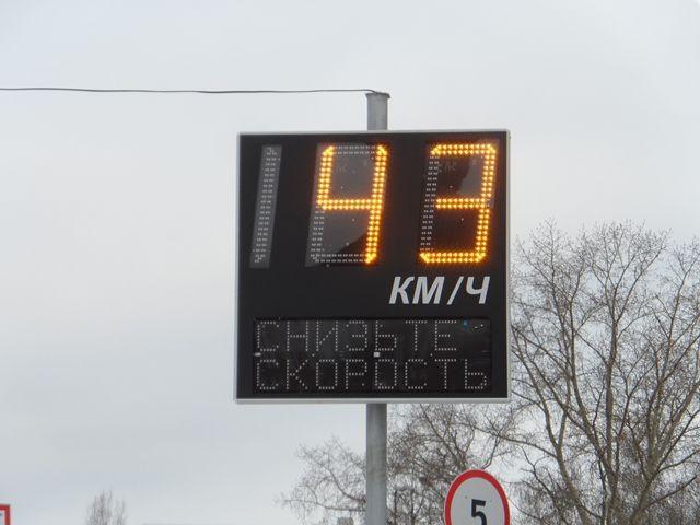 термобелье: превышение скорости италия камеры термобелья