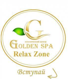Golden Spa (Голден Спа)