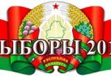 В Бресте снялись сразу 4 кандидата в депутаты