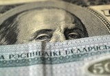 За текущий год белорусы сдали чистыми уже 1.5 миллиарда долларов