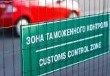В Бресте был осужден мужчина, подбросивший психотропные вещества гражданину Польши