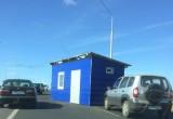 В Бресте «потерялся» синий ларек