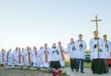 В Бресте был открыт третий костел