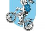 17 сентября под Брестом состоится фестиваль велосипедистов Rovar Forever
