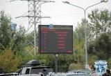 Транспортный поток через «Варшавский мост» после снятия ограничений на топливо увеличился в 2 раза