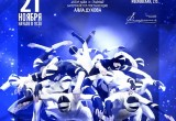 В Брест с новой программой приедет балет Аллы Духовой Todes