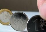 1 января 2017-го года базовая величина в Беларуси составит 23 рубля