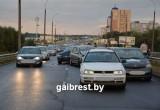 ДТП на «Варшавке» собрало 13 автомобилей