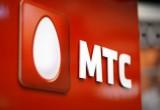 С 14 октября дорожают услуги в тарифных планах МТС