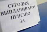 Депутаты пообещали увеличить пенсии в 2017-м году как минимум 2 раза