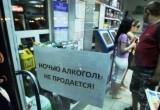 В Беларуси готовится законопроект о запрете продажи алкоголя в ночное время и на заправках