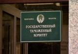 В Беларуси начался эксперимент по предварительному декларированию физическими лицами перемещаемых товаров