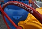Беларусь добилась снижения цен на российский газ и компенсации выпадающих доходов