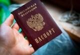 В Бресте был депортирован житель Дании, пытавшийся перевезти девушку в Европу по чужому паспорту
