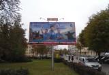 БГК им. Мешкова представил кавер-версию клипа Ленинград и назвал ее «В Бресте – гандбол»