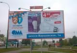 21 октября в Бресте открывается новый строительный гипермаркет OMA