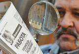 В Беларуси впервые за год предприятиями было принято на работу людей больше, чем уволено