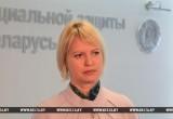 В Беларуси впервые за 20 лет зафиксирован прирост численности населения