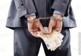 35-летний бизнесмен из Бреста обвинён в мошенничестве в особо крупных размерах