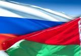 10-11 ноября в Бресте будут обсуждать проблемы и перспективы развития туризма в Союзном государстве