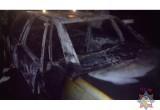Брестчанин из мести сжег автомобиль своей бывшей возлюбленной