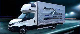 Руната-транс
