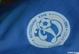 «Динамо-Брест» объявил о ликвидации всех своих внешних и внутренних задолженностей