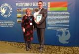 Учителя из Бреста наградили Дипломом Россотрудничества