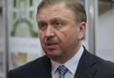 Премьер-министр Беларуси посетит Брестскую область с рабочим визитом