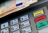 Хакеры атаковали банкоматы Беларуси, России и ЕС
