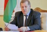 Председатель Брестского облисполкома призвал привлекать больше иностранных инвестиций в регион